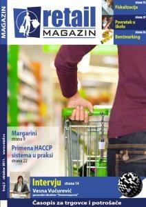 Retail magazin - Broj 2 - Naslovna