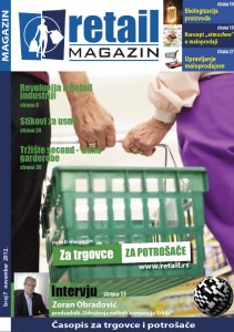 Retail Magazin – izdanje broj 7